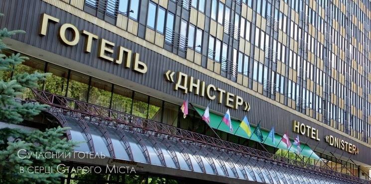 Три львівські готелі увійшли в 20-ку найкращих готелів України (Фото), фото-2