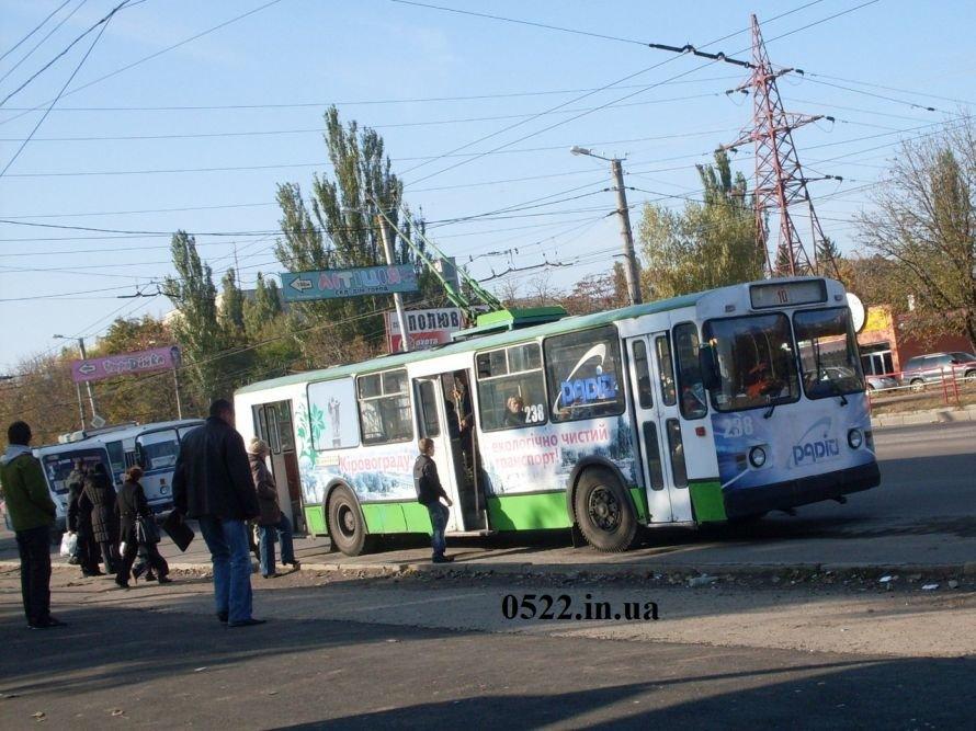 Кировоградские троллейбусы продолжают терять клиентов, фото-1