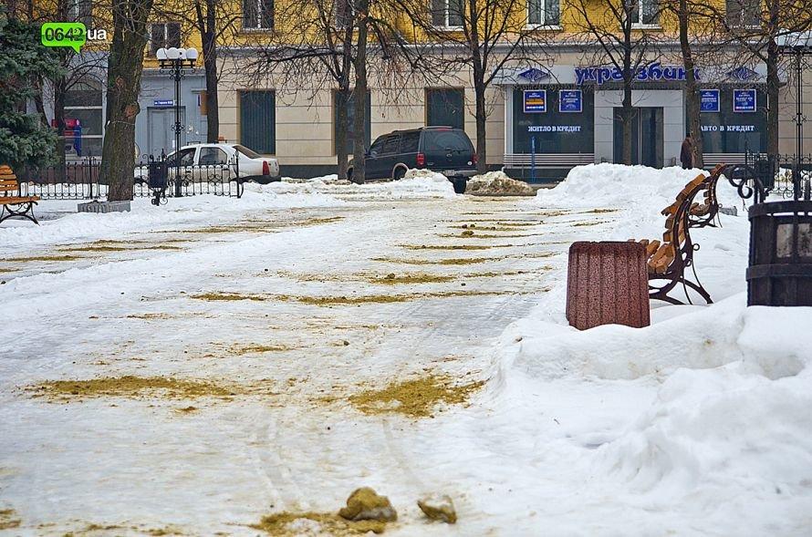 Луганский парк Шевченко посыпали песком (ФОТО), фото-1