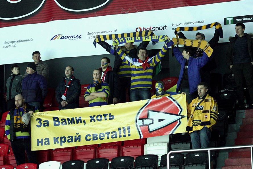 «Донбасс» одолел «Атлант» и вернулся в восьмерку лидеров (фото), фото-6