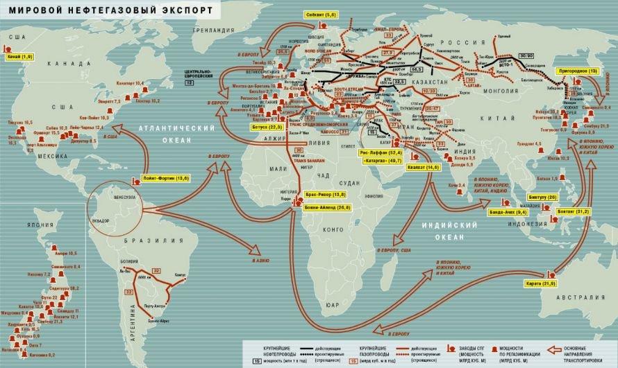 карта газа
