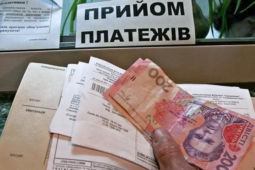 Бедным выгодно повышение тарифов (фото) - фото 1