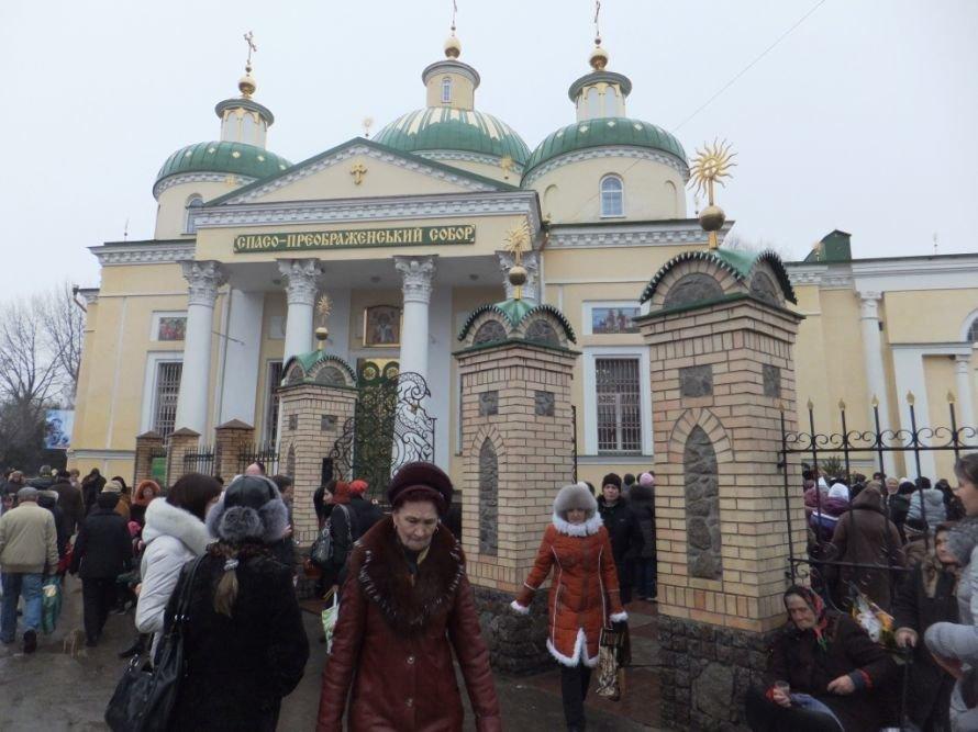 Праздник «Водохреща» в Кировограде, фото-1
