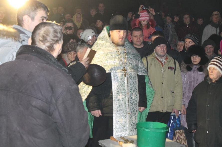 Артемовцы окунулись в крещенскую купель (ФОТО), фото-1