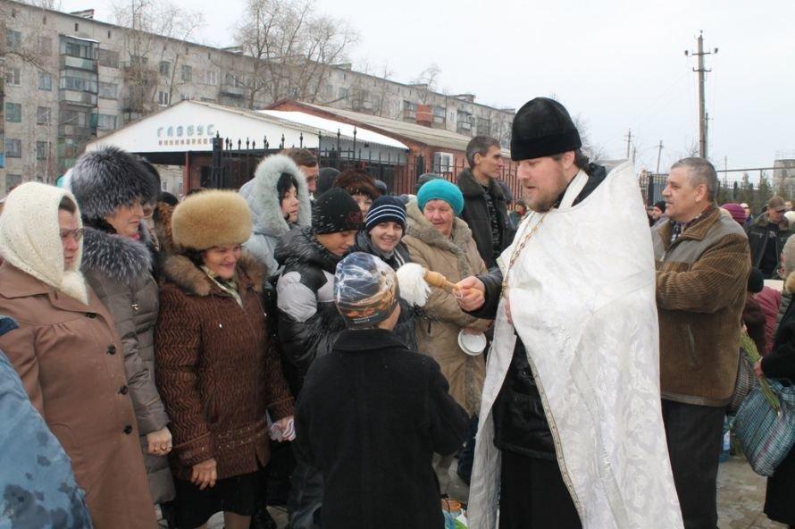 Артемовцы окунулись в крещенскую купель (ФОТО), фото-8