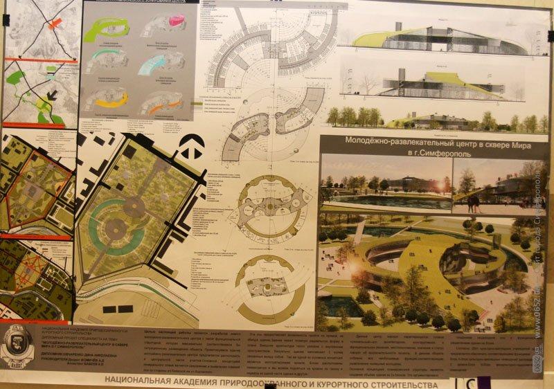 В Симферополе предлагают построить планетарий и центр моды (ФОТО), фото-1