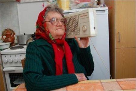 Полтавщина лидирует по количеству радиоточек, фото-1