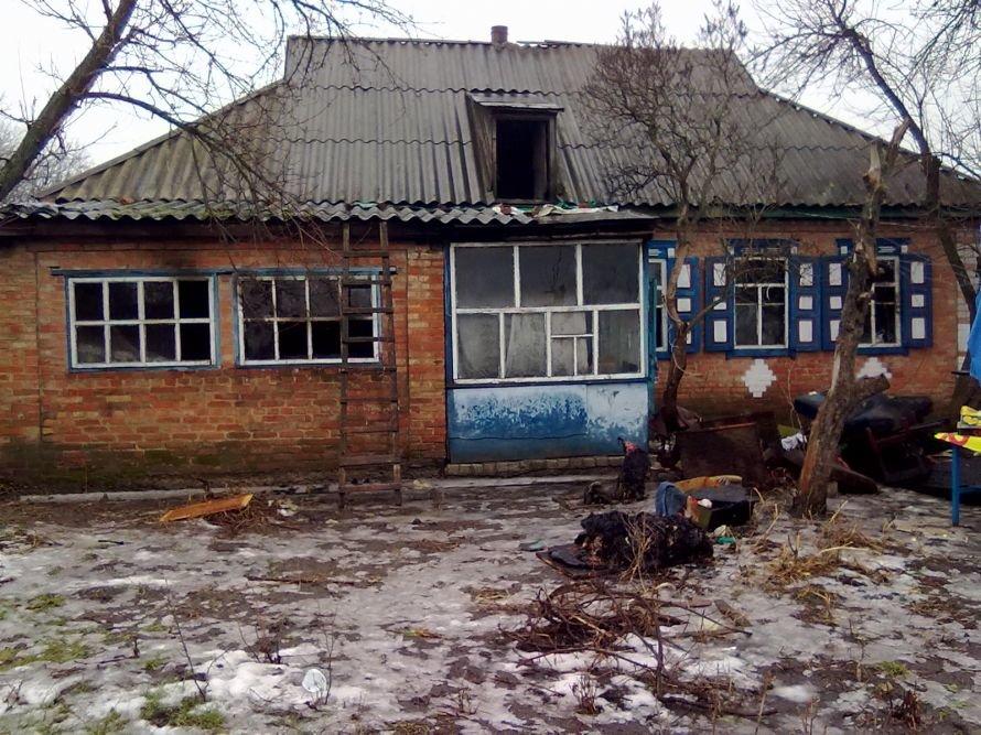 На Кировоградщине из-за недосмотра за печным отоплением чуть не сгорел дом, фото-1
