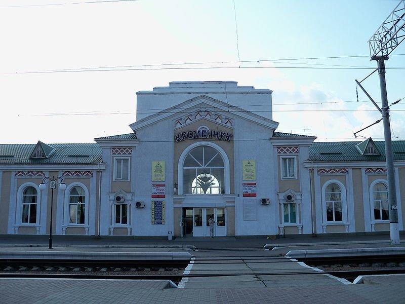 800px-Залізнична_станція_Кременчук