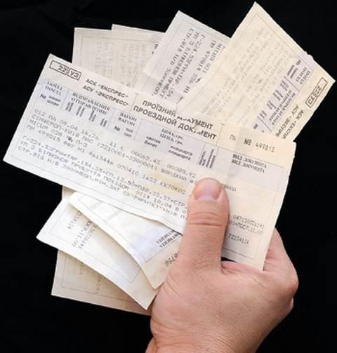 Операции с ж/д билетами в Украине будут возможны только по паспорту, фото-1