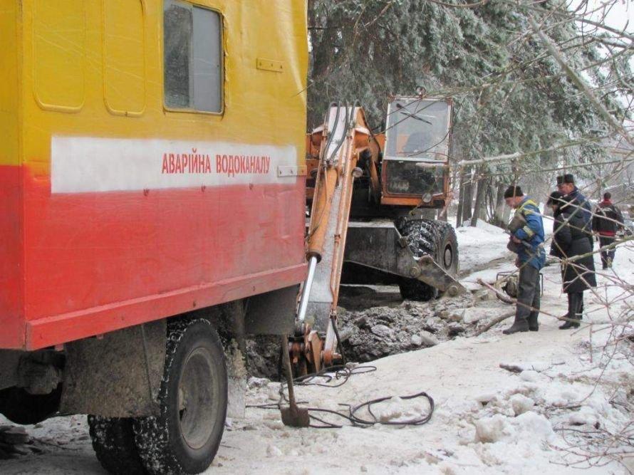 Аварійні служби КП «Житомирводоканал» ліквідовують порив водогону, фото-1