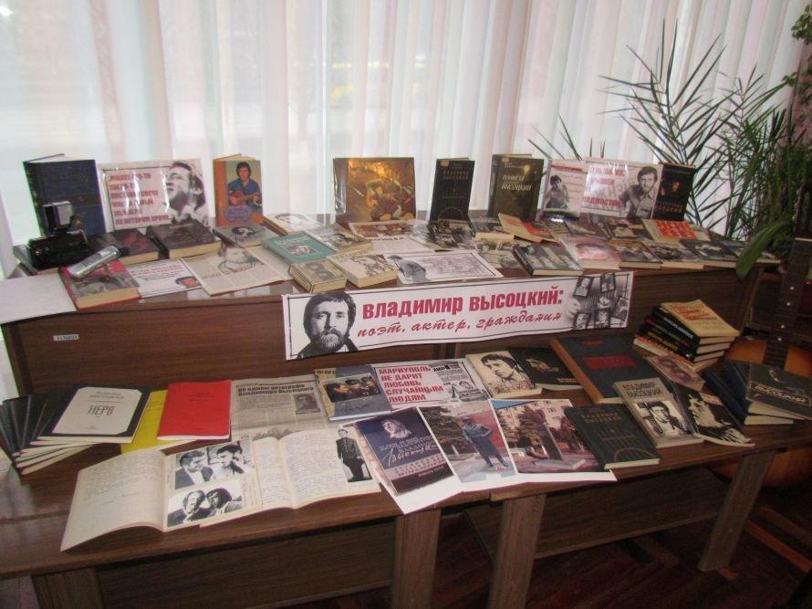 В Мариуполе музыкально отметили 75-летие со дня рождения Высоцкого (ФОТО), фото-7