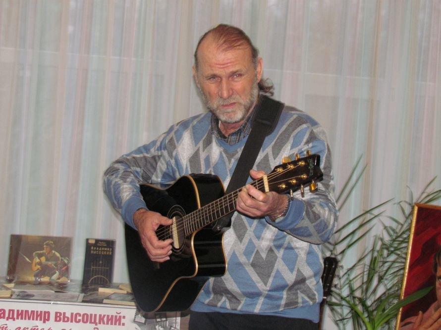 В Мариуполе музыкально отметили 75-летие со дня рождения Высоцкого (ФОТО), фото-5