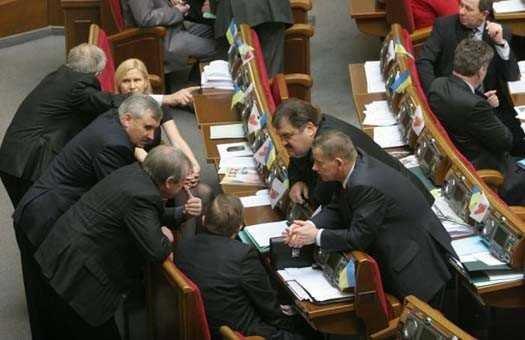 Конституционный Суд запретил украинцам контролировать власть, фото-1