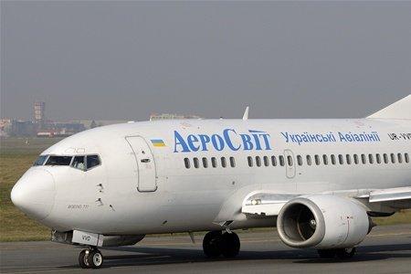 «Аэросвит» должен «Укртатнафте» более 1 млрд грн (фото) - фото 1