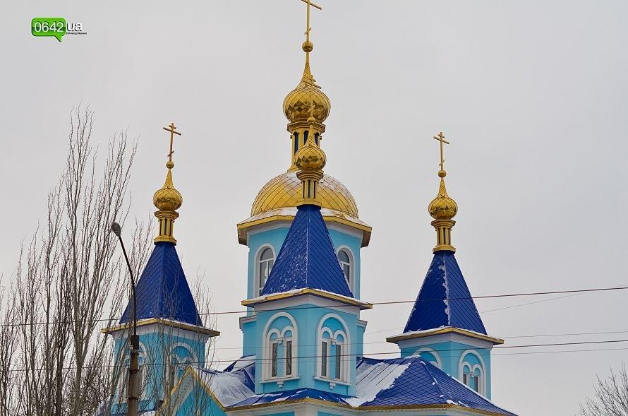 Как студенты Луганского национального университета отмечают Татьянин день (ФОТО), фото-2
