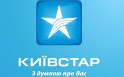 «Киевстар» повысит тарифы на 15-30%, фото-1