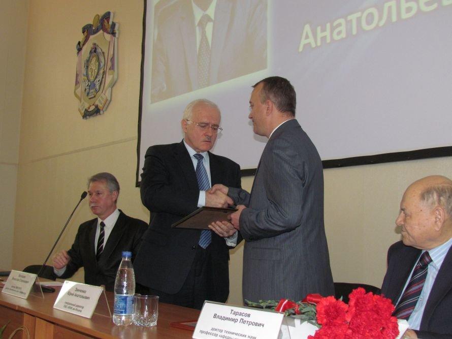 Для студентов ПГТУ главный ильичевец Юрий Зинченко учредил стипендию (ФОТО), фото-7