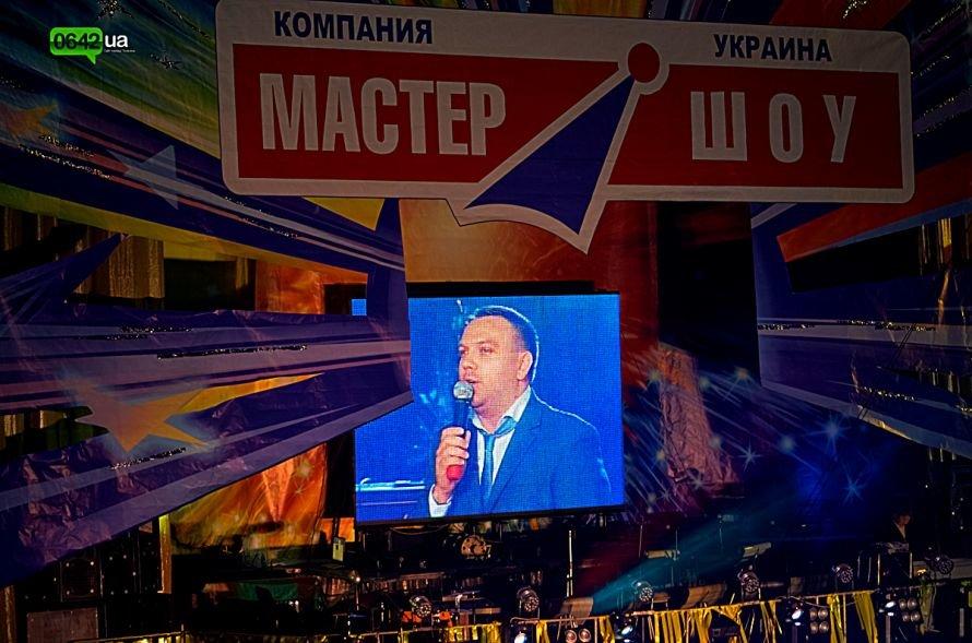 Луганская компания «Мастер шоу» отметила свой 10-летний юбилей (ФОТО), фото-1