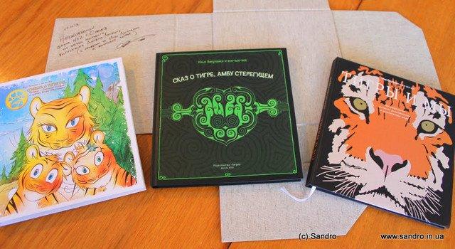 Крымская школа получила в подарок эксклюзивные книги от лидера «Мумий Тролль» (ФОТО, ВИДЕО), фото-1
