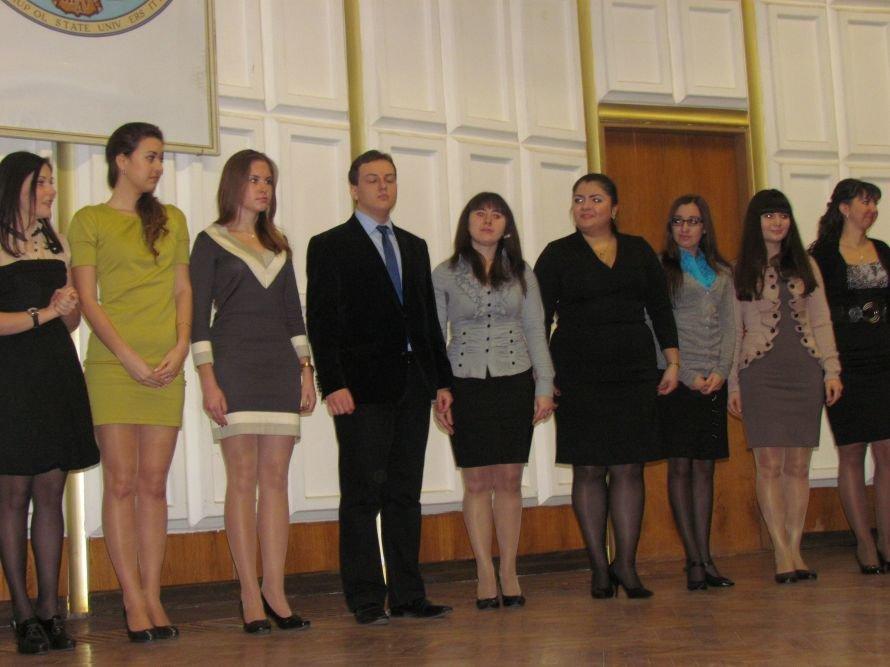 В МГУ в Татьянин день студенты стали обладателями стипендий Бойко и Матвиенкова (ФОТО), фото-2