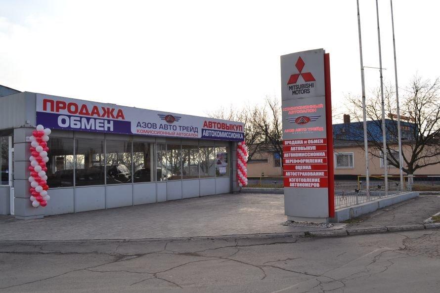 Открылся новый автосалон (ФОТО), фото-1