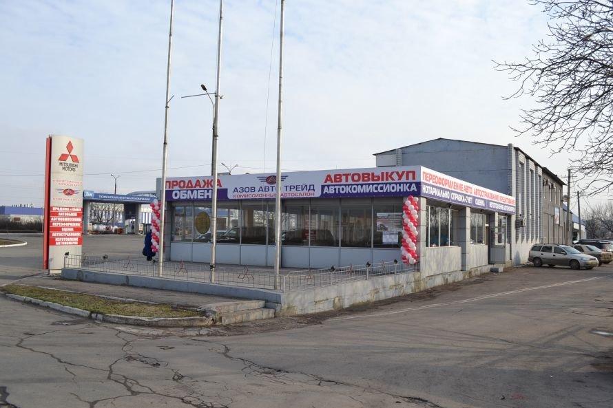 Открылся новый автосалон (ФОТО), фото-2