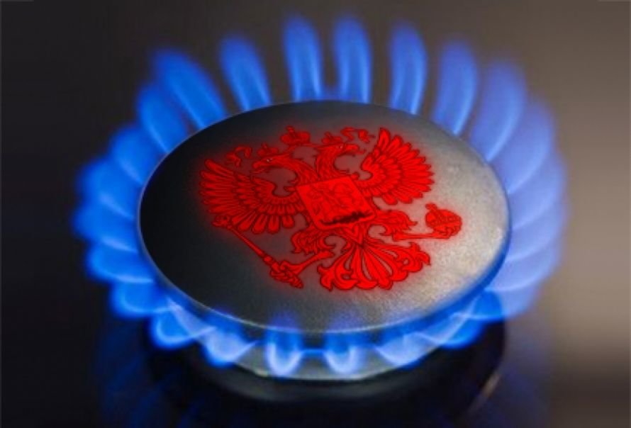 «Газпром» выставил Украине счет на 7 миллиардов долларов, фото-1