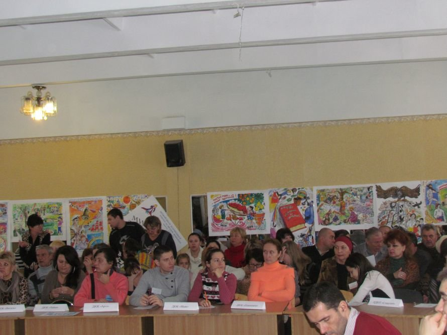В Мариуполе педагоги и родители решили объединиться ради детей(ФОТО), фото-1