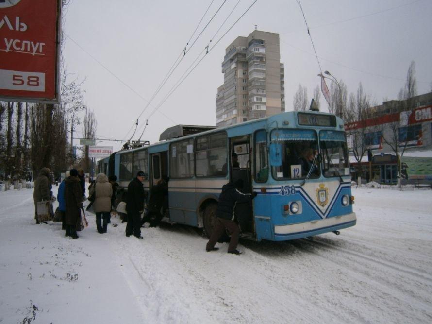 P1260002