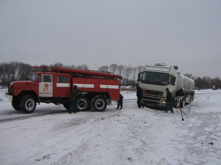 Снег трасса 1