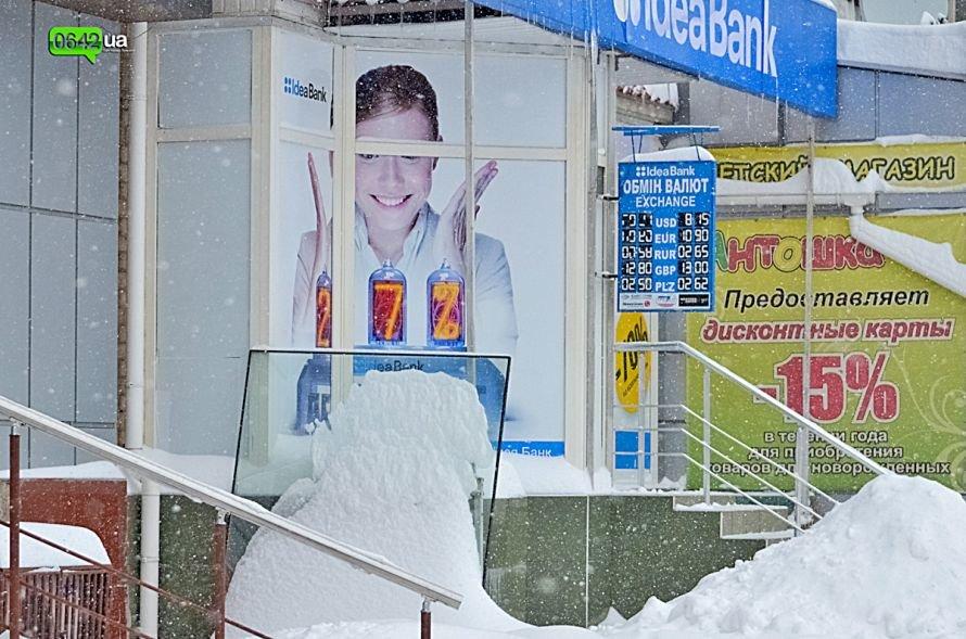 В Луганске за выходные выпала месячная норма осадков (ФОТО), фото-1