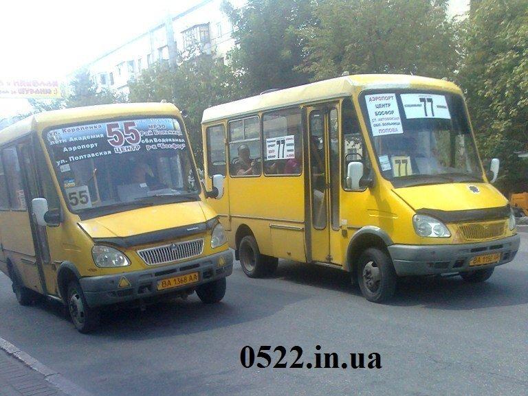 Итоги проверок работы кировоградских автобусных маршрутов, фото-1