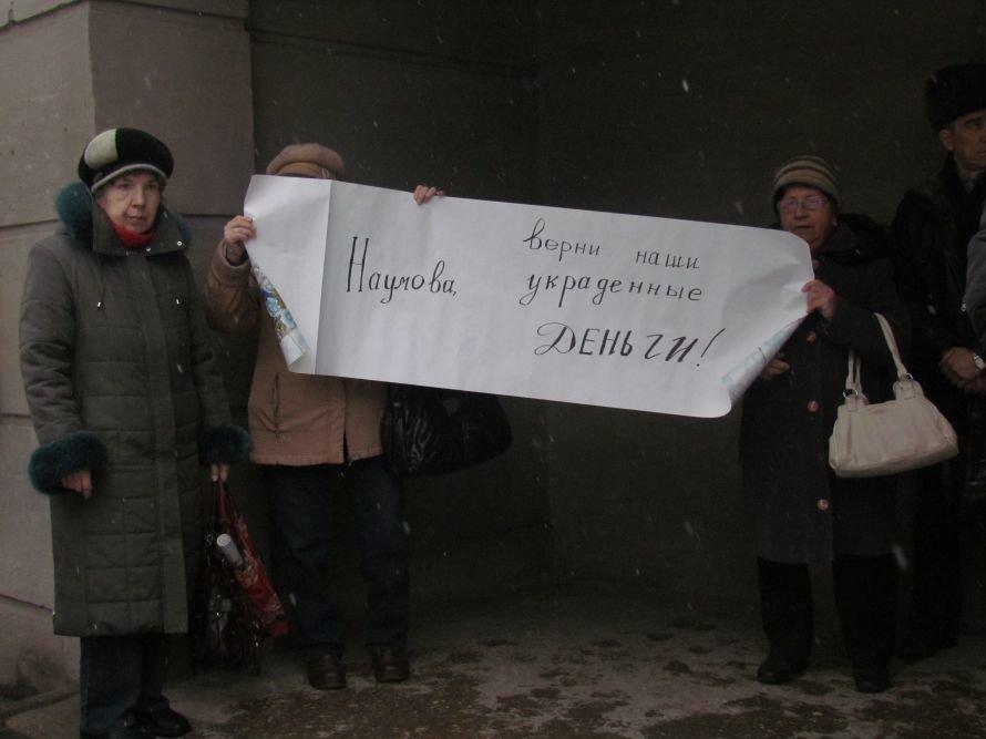В Мариуполе 33 пострадавших от действий оконной аферистки требуют честного приговора (ФОТО), фото-2