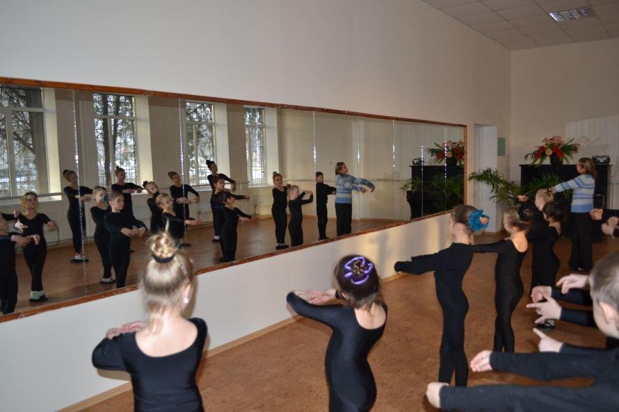 В Криворожском районе сельских детей будут учить музыке и танцам, фото-1