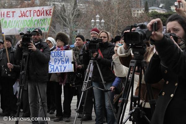 Крымчане митинговали в поддержку местной службы скорой помощи (ФОТО), фото-1