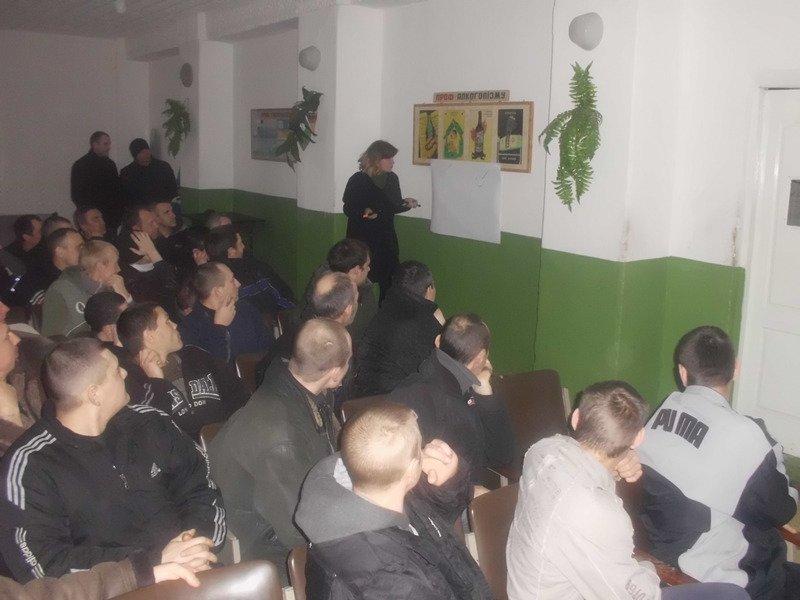 В Мариупольском исправительном центре осужденным рассказали, как жить с ВИЧ (ФОТО), фото-1