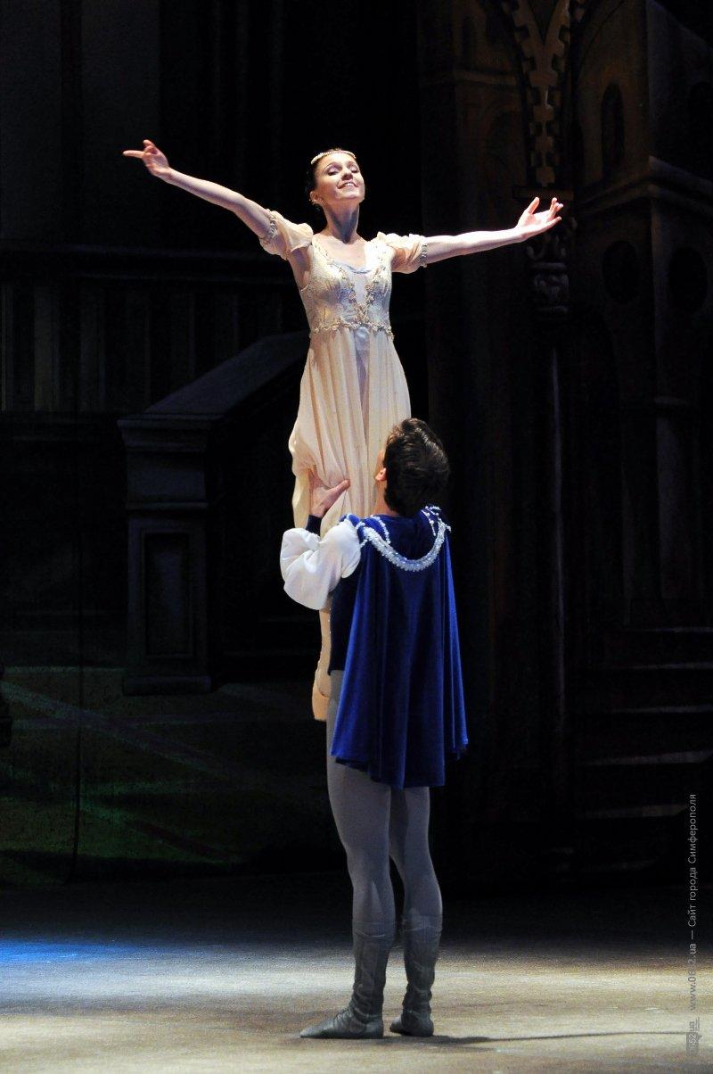 балет 115