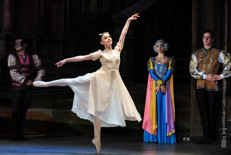 балет 107
