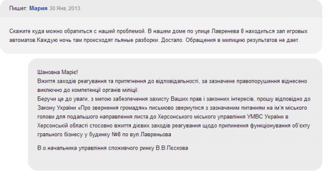 1359634009_bezymyannyy
