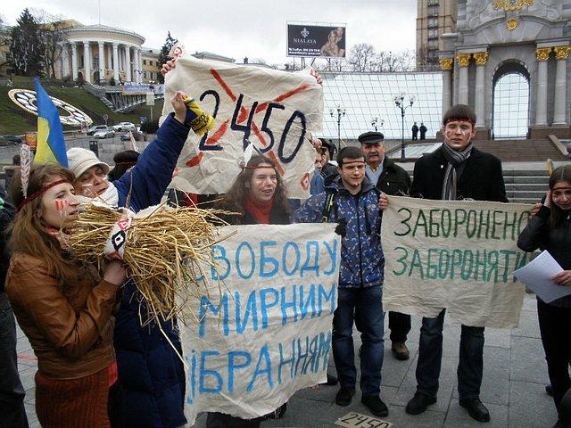 24 украинские общественные организации будут бороться за свободу мирных собраний, фото-1