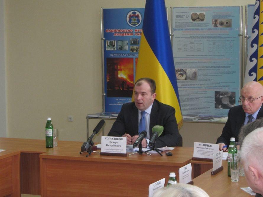 У днепропетровских вузов много проблем, но мы будем стараться их решить, - губернатор Колесников, фото-2