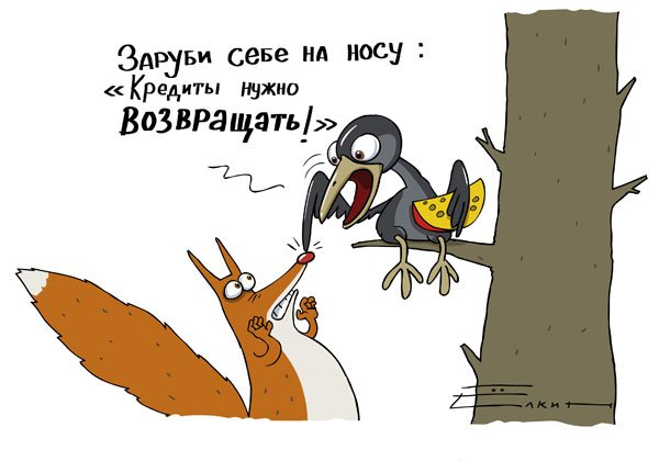 full_carickopiya