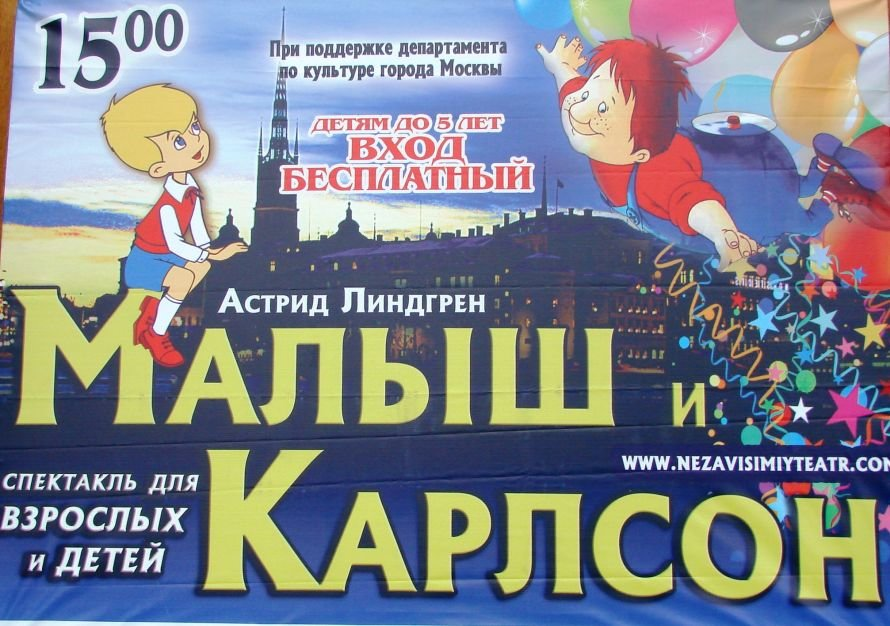 Звезда сериала «Интерны» сыграет Шарикова на артемовской сцене, фото-1