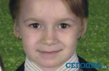 За информацию об убийстве 9-летней девочки из Горловки обещают 20 000 гривен, фото-1