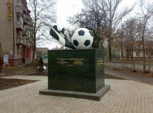 Взуттєвий пам'ятник Тернополя має побратимів в інших містах  України (фото), фото-5
