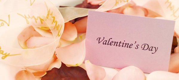 Reserved_Valentine's_day
