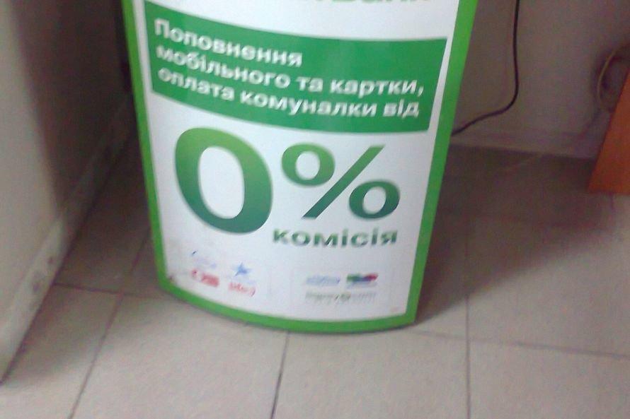 процент О