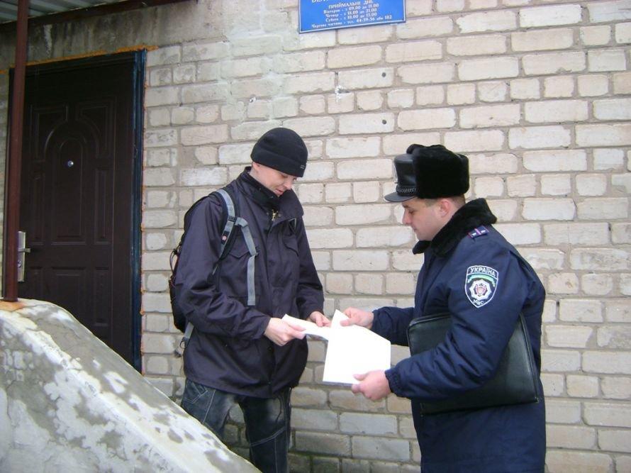 Операция «Визит»: участковые Артемовска знакомятся с жителями микрорайонов, фото-1