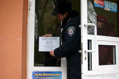 участковые инспекторы_3